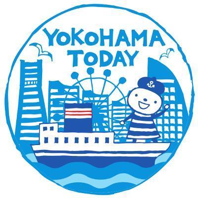横浜トゥデイ⚓️ @yokohamatoday
