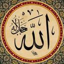 Quran & Hadits Sahih