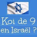koide9enisrael