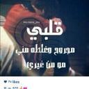 عبدالله الحربي (@0502009095) Twitter