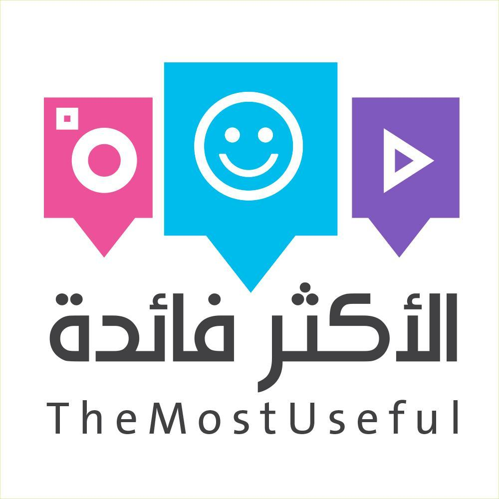 @TheMostUseful