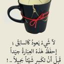 adil meknassi (@58Dake) Twitter