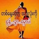 Aung Minn (@137swanhtetaung) Twitter