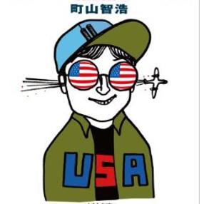 【本日最終回】町山智浩 @TomoMachi がTBSドラマ「重版出来!」を解説 https://t.co/OQd1rPd9Up 「毎週ボロ泣きで,濡れ濡れ!」 「今、日本が抱えている苦しみを表現している」 「出版も映画も、いまや撤退戦の世界...」