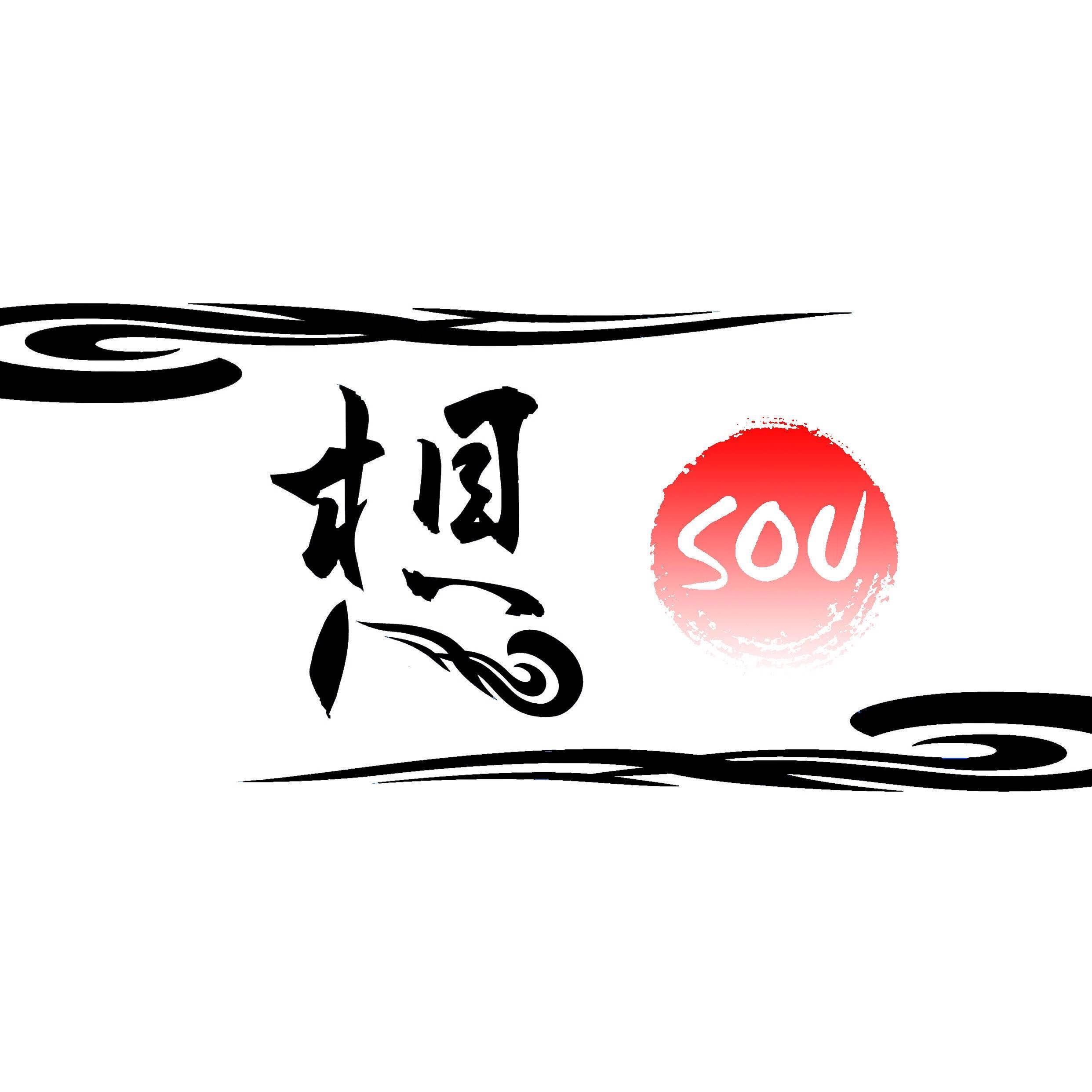 想 〜SOU〜 (@SOU_kouta) | Twit...