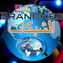 Easy Branches العربي (@EasyB_Network) Twitter