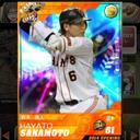 G野球つく (@0522mMnkayu) Twitter