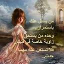 Mariem Ali (@004c394b6605468) Twitter
