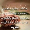 AYman1sh1eed (@004094083d5b4e4) Twitter