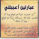 عبدالرحمن (@1385Ns) Twitter