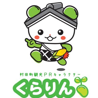 くらりん(村田町観光PRキャラクター) (@kurarin_murata) | Twitter