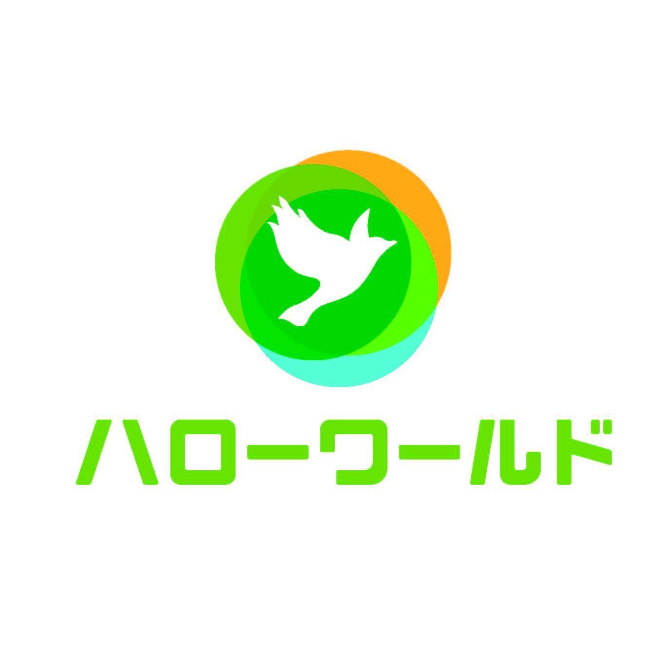 (神戸)CAEエンジニア/CAE/CADソフトウェアソリューションの利活用にてものづくり業界に貢献
