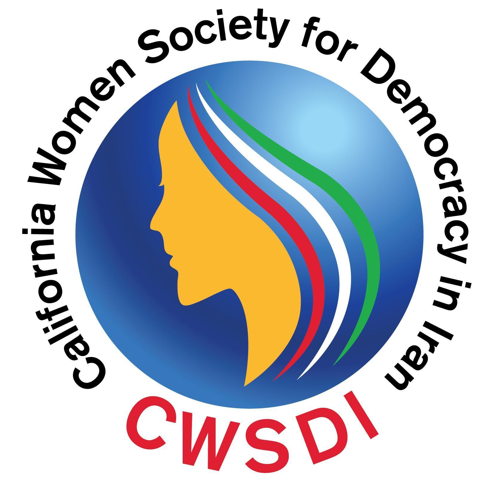 CWSDI