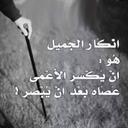 أبو نور (@1971Yyoosseeff) Twitter