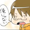 ねってぃ希少種 (@5963Mk2) Twitter