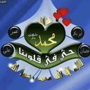 ( محمد ) (@59a005711b8f4e9) Twitter