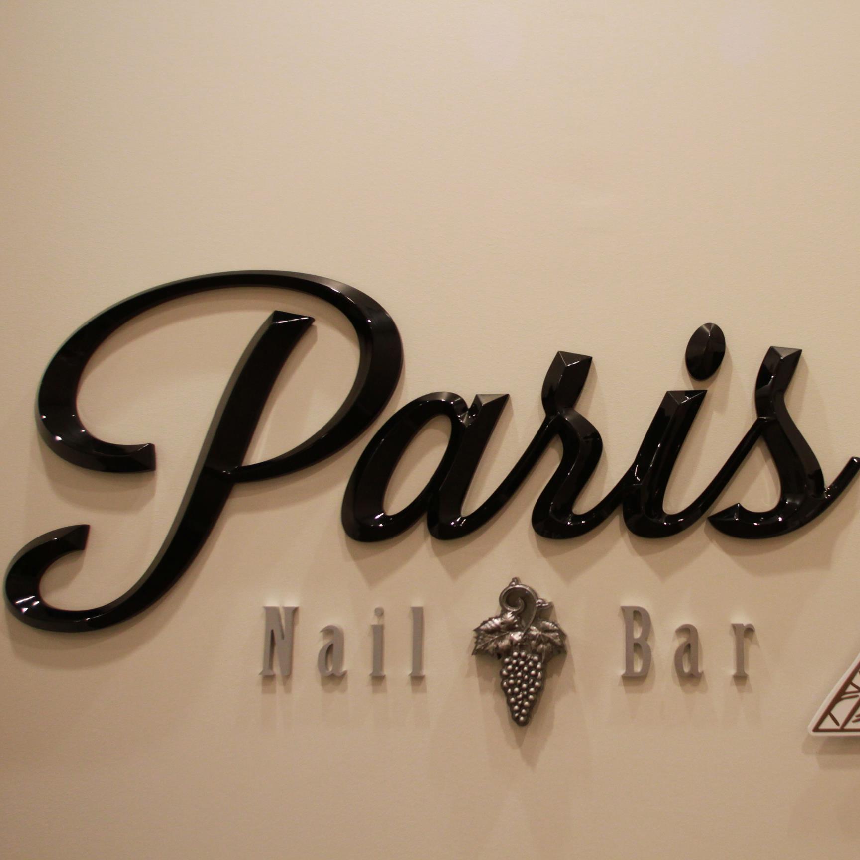 Nail Bar: Paris Nail Bar (@TheParisNailBar)
