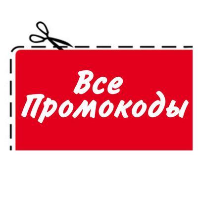 рабочие прокси для парсинга Рабочие Прокси Сша Под Парсинг Яндекс Socks5 Для Парсинга Рабочие прокси для парсинга яндекс