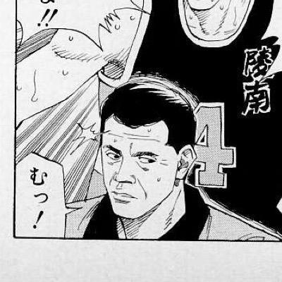 テクニカルファウル審判(加害者...