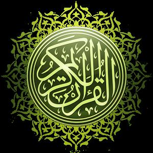 Al Furqan The Quran on Twitter: