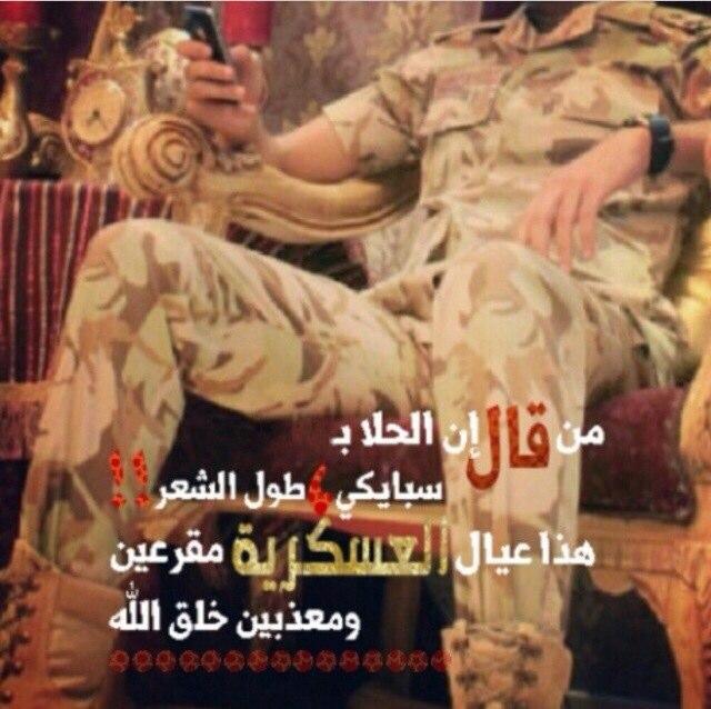 رجل عسكري B09196858 Twitter