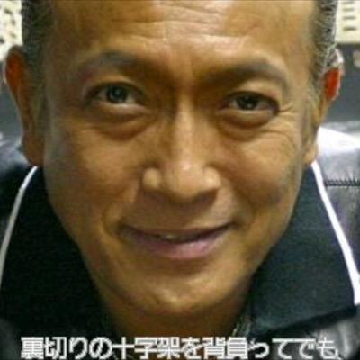 懲役太郎 @choueki_taro
