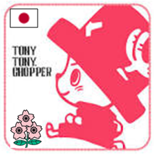 Chopper Japan !! | Social Profile