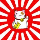 Konnichiwa (@0shietekudasai) Twitter