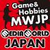 MediaworldJapan