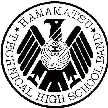 浜松工業高等学校吹奏楽部 (@ham...