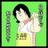 suzu_kousei