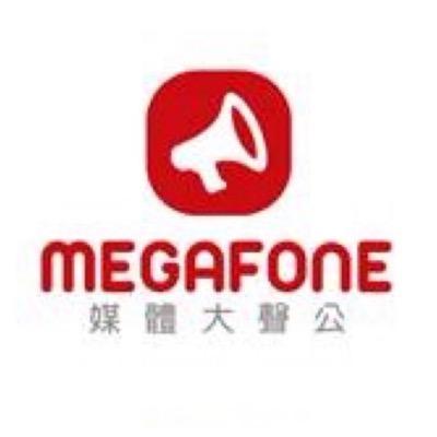 @Megafone_Media
