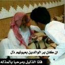 alabdali frhan (@19781Omran) Twitter