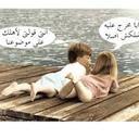 مصر اوى محلاوي  (@02700b08b5da4b0) Twitter