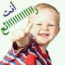 ابومتعب (@5dbf17cebdcd4ff) Twitter