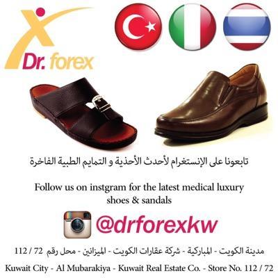 33ad2a49c شركةDr.forexللأحذية on Twitter: