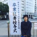 小鶴 利樹 表 (@0121Riki) Twitter