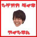 ♡♡  りぃちゃん (@0826loveWest7) Twitter