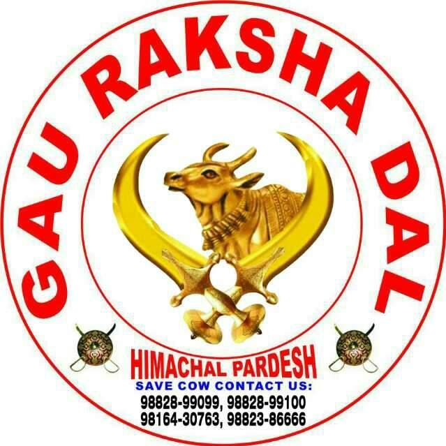 Top Gau Raksha dal Pictures for free download