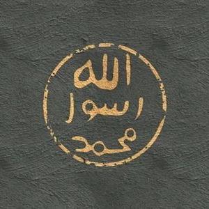 Abd Rahim Rahim507