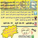 0503367482a (@0503367482a) Twitter