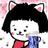 悪い猫(つぶ隊/サファイア)