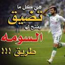 أبو تركي (@580f3b1cb7c94db) Twitter