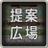 @dqx_forum_p_bot