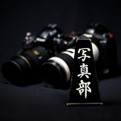 明日のフィギュア団体の女子フリーは、坂本花織選手が出場予定です。近年の写真をまとめました。 写真特集はこちら→https://t.co/B7Wb1OT2yy  https://t.co/kO3LYFxf50