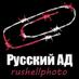"""""""Эксперимент удался"""", - Аваков ознакомился с новой системой работы райотдела в Самборе - Цензор.НЕТ 9269"""
