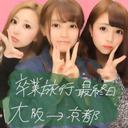 ゆーか (@0313yu9) Twitter