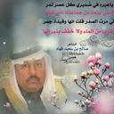 صالح بن سعيدفهاد (@1384Saleh) Twitter