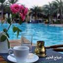 Mona Albinkhalil (@577c7dde911343f) Twitter