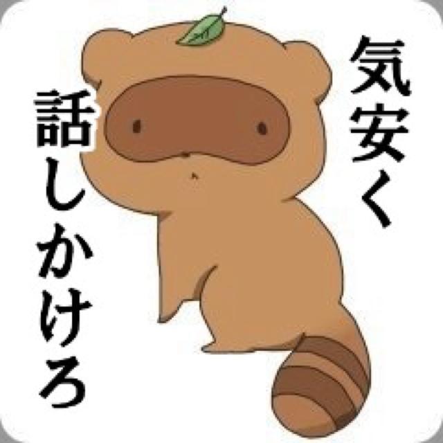 にゃんころ餅 (@nyankoro_motti)...